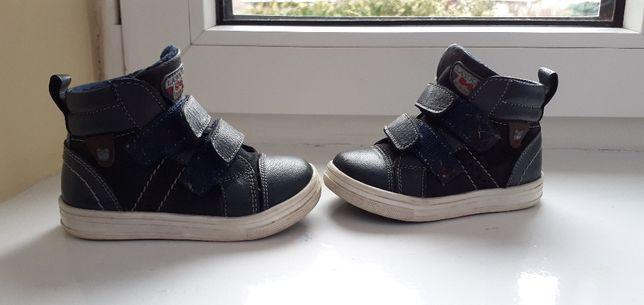 Buty chłopięce Lasocki