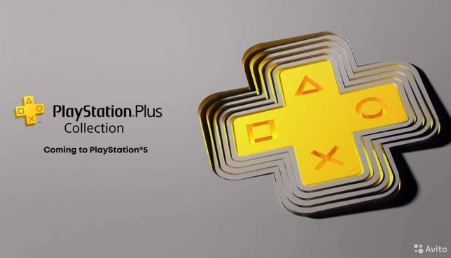 Plus Collection PS5 PS4 (20 игр на ваш аккаунт бессрочно)
