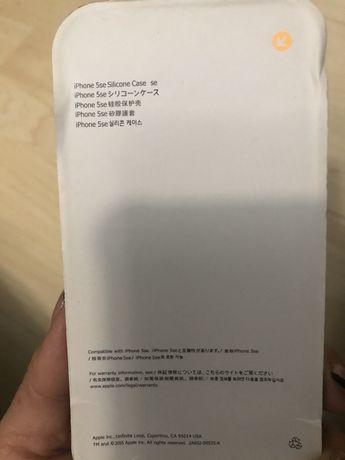 Продам чохол для айфона