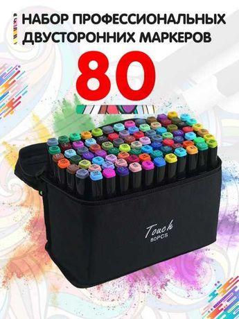 Фломастеры для скетчинга набор маркеров для рисования 80 маркеров