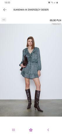 Nowa sukienka zwierzęcy deseń r. M/S Zara