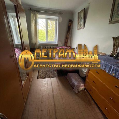‼️ Мотель, Двухкомнатная, под ремонт, не угловая