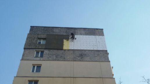 Утепление фасадов домов квартир.