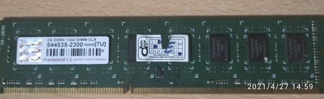 Оперативная память 2G DDR3