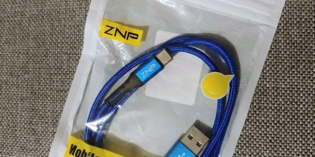 Kabel USB - TYP C