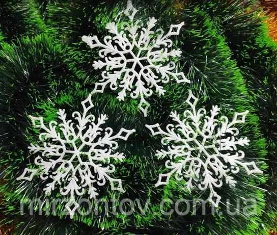 Снежинка - белая с блестками, дм 15,5 см пластик (упаковка 10 шт) №4