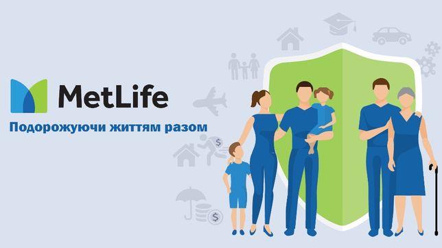 METlife, страхування життя, пенсійне забезпечення, грошове накопичення
