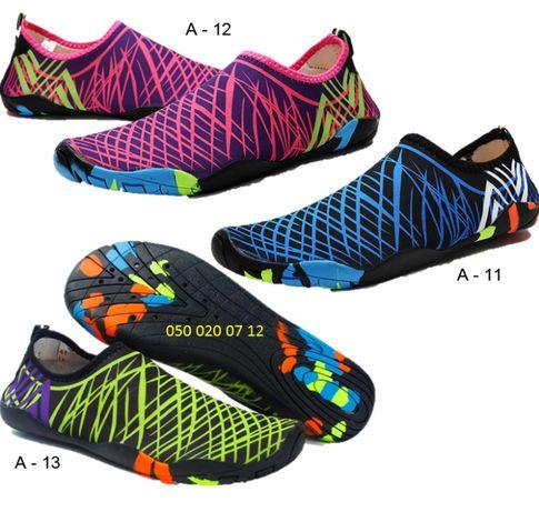 Аквашузы, кораллки, обувь для пляжа, плавания и кораллов. 30 - 46 р