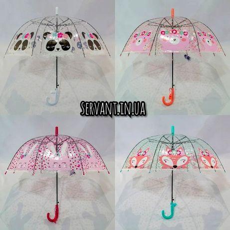 Зонтик детский прозрачный панда,лиса,зайчик,мишка.Детский зонт.Зонт.