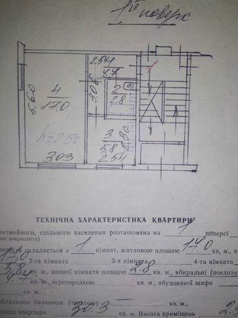 Квартира для комерції  вулиця Липинського