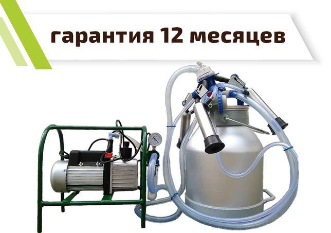 Доильный аппарат (масляный) Импульс Ротор, стаканы из нерж. стали!
