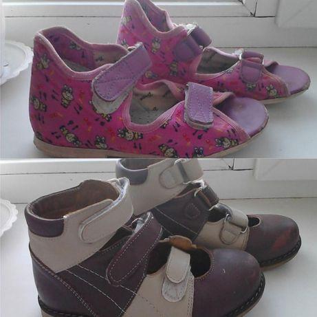 Ортопедическая обувь Берегиня