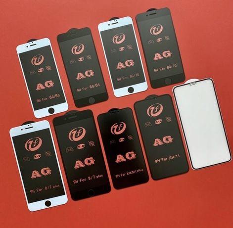 Матовое защитное стекло на iPhone 6/s/7/8/Plus/+/X/Max/SE/11 Pro/Айфон
