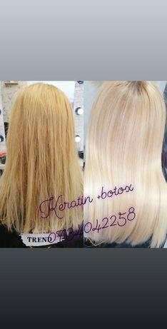 Кератиновое выпрямление Ботокс волос Нанопластика Биопластика