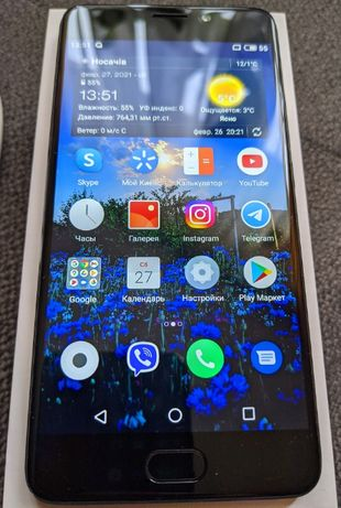 Смартфон Meizu M6 Note, комплект, (2 SIM, Snapdragon, 4000 мАч)