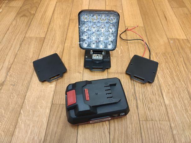 Parkside X20V Team - Adaptador multifunções p/ bateria