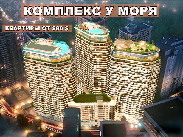 2 комнатная квартира 44.99 м² (890 $)
