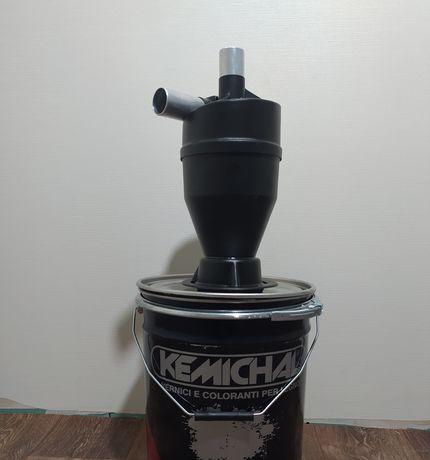 Циклон фильтр для пылесоса металл ведро с крышкой и хомутом