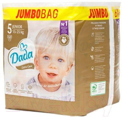 Мегапаки Подгузники памперсы Дада Dada доставка бесплатно