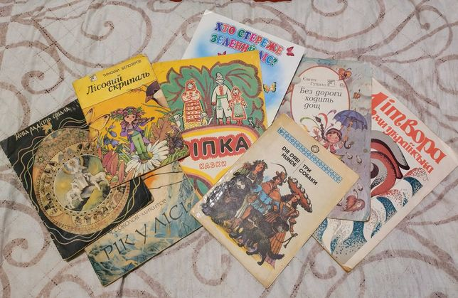 Віддам дитячі книжечки