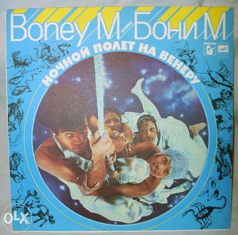 Пластинка Boney M. Ночной полет на Венеру.