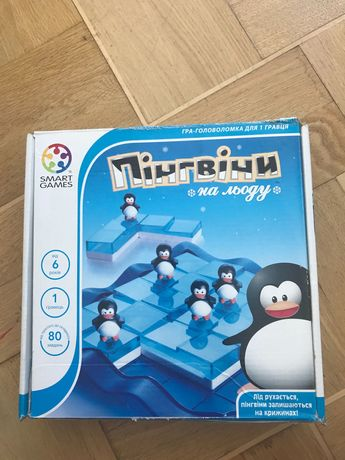 Пингвины на холоде