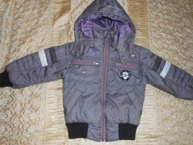 Куртка демисезонная на мальчика 3-5 лет