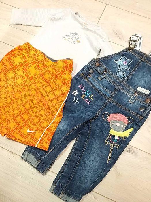 Spodnie ogrodniczki Next, spodenki Nike, body Cool Club Smyk rozm 74cm Jonkowo - image 1