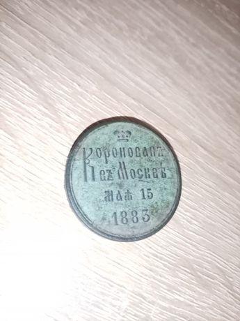 Медаль жетон 1883год