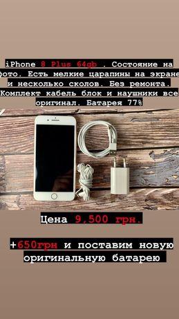 Iphone 6s, 8+ (8 plus), 7+ (7 plus), 8