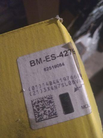Правая рулевая тяга BMW е39,