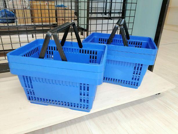 Koszyk sklepowy na zakupy plastikowy