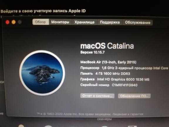 MacBook Air 2015 4gb ssd128