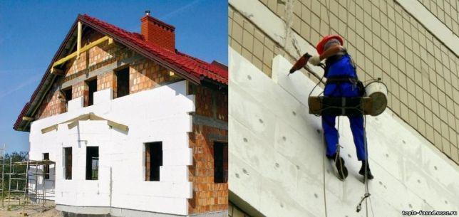 Утепление фасадов,квартир,стен,домов.Скидки.Без очереди. Каменское - изображение 1