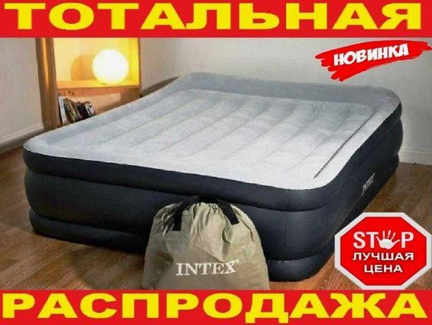 Надувная двухспальная кровать для туризма. Матрас Ліжко Ламзак Каремат