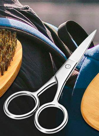 Tesoura pequena para Barba - NOVA - Aço inoxidável - 10 cm - Barbearia