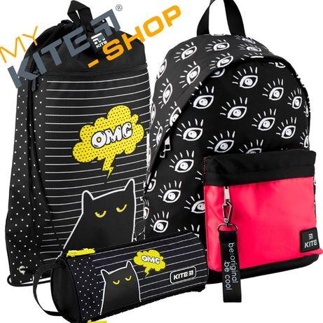 Школьный набор KITE 3 в 1 Рюкзак Пенал Сумка Подростковый Для мальчика