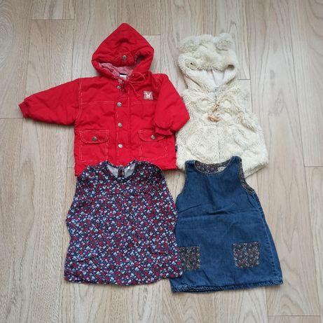 Пакет одежды для девочки, на 12-18 мес.