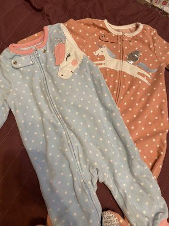 Набор фирменой одежды для принцессы