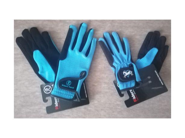 Oddychające rękawiczki do ogrodu / pracy Riders Trend L