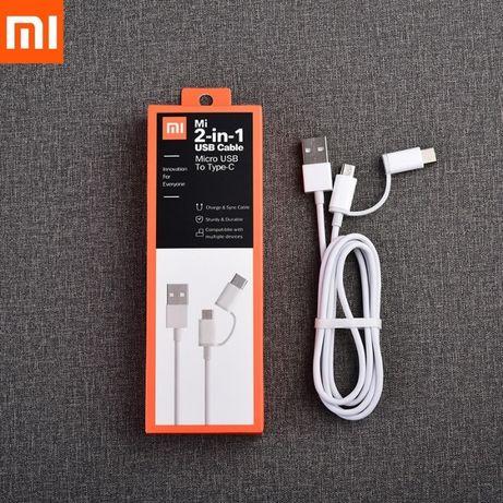 Оригинальный Xiaomi MI 2в1 кабель 100 см USB Micro + Type C в коробке