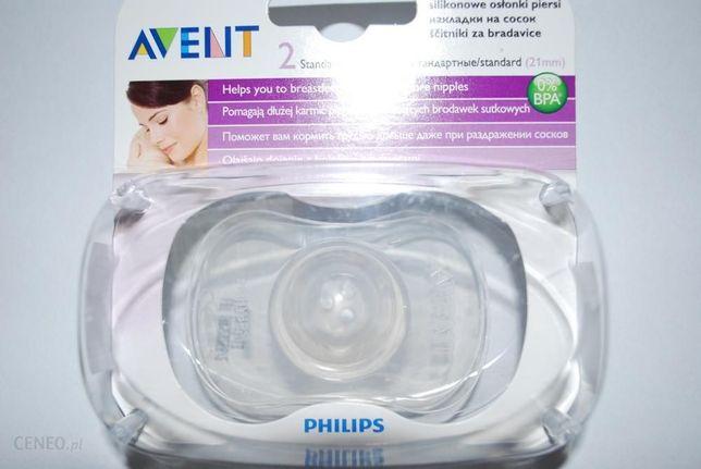 Avent, silikonowe osłonki piersi, standardowe, 21 mm, 2 szt.