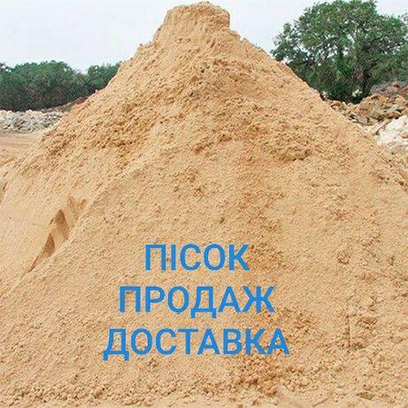 Пісок продаж, доставка