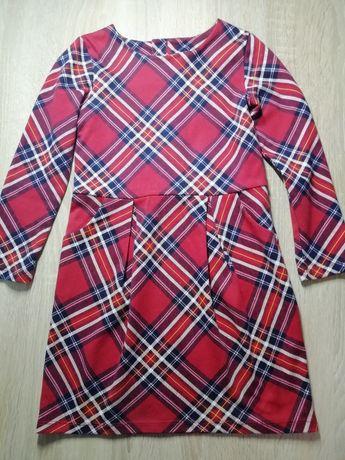 Стильне плаття HM 4-р