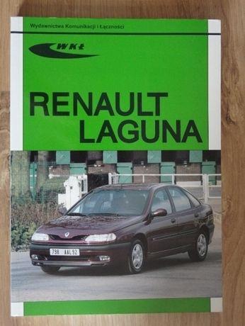 Naprawa RENAULT Laguna - Nowa
