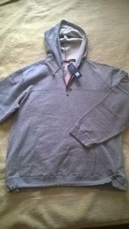Nowa bluza RESERVED szara z kapturem