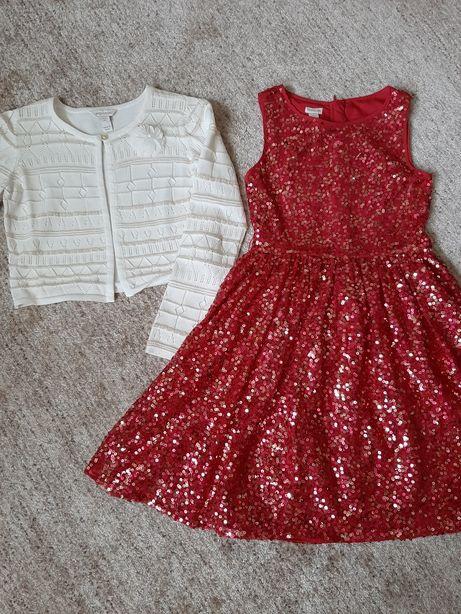Нярядное платье