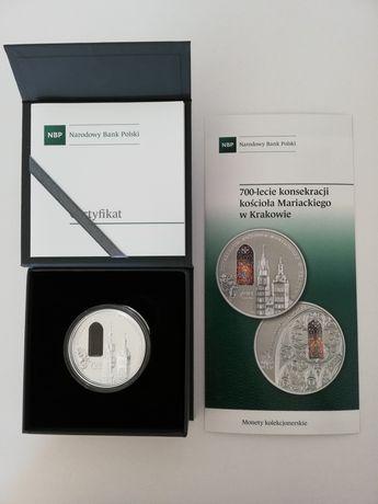 Moneta 50 zł 700-lecie konsekracji kościoła Mariackiego w Krakowie