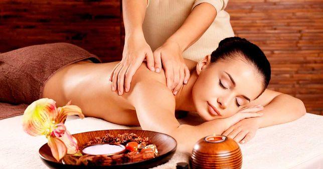 Восточный РЕЛАКС массаж для женщин, снимает стресс и напряжение
