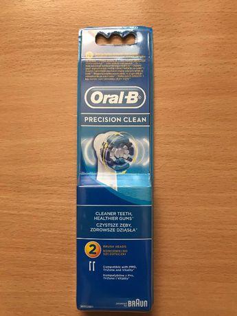 Насадки до електричної зубної щітки Oral-B